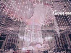 花海阁婚礼策划