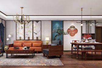 120平米中式风格客厅设计图