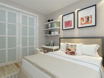 50平米一室一厅现代简约风格卧室效果图
