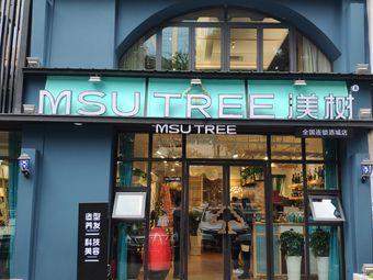 渼树造型美容养发全国连锁(酒城店)