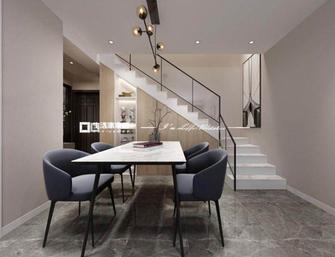 100平米复式现代简约风格餐厅图