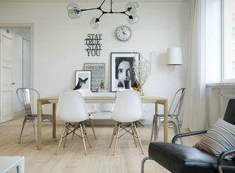 70平米一居室北欧风格餐厅欣赏图