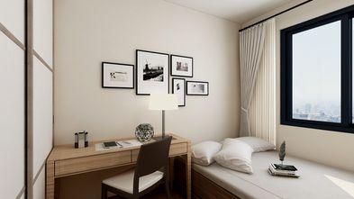 90平米三室两厅现代简约风格书房图片