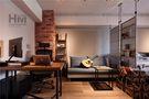 经济型40平米小户型英伦风格客厅装修效果图