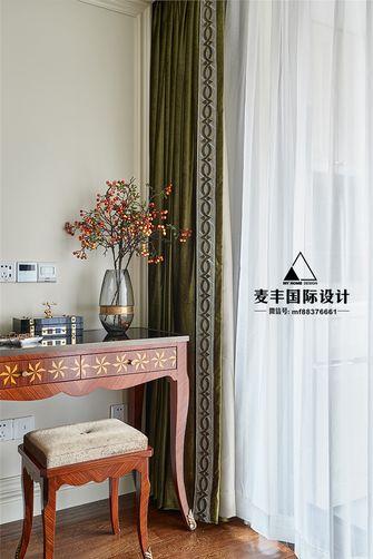 140平米四室两厅法式风格梳妆台装修图片大全