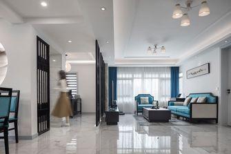 15-20万140平米四室两厅中式风格客厅装修案例
