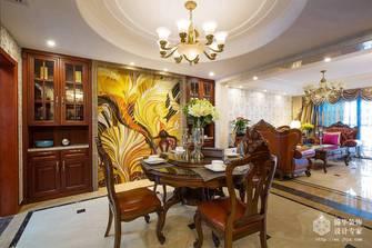 20万以上140平米四室两厅欧式风格餐厅装修图片大全
