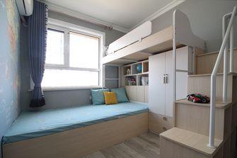 120平米三室一厅宜家风格儿童房装修效果图