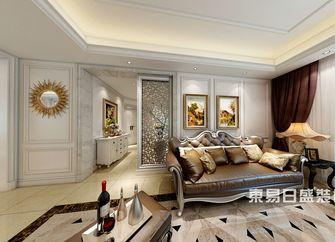 140平米四室一厅新古典风格玄关装修图片大全
