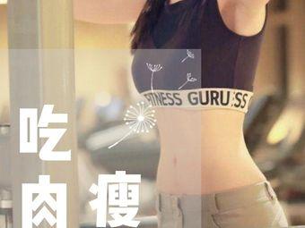 格嘉爾纖體瘦身減肥養生店