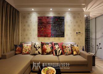 富裕型100平米三室两厅现代简约风格客厅图片大全