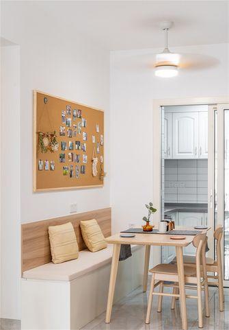 70平米公寓北欧风格餐厅装修图片大全