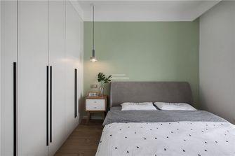 120平米四室两厅北欧风格卧室欣赏图