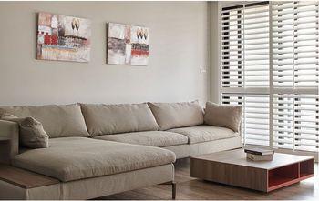 10-15万90平米三室两厅日式风格影音室装修效果图