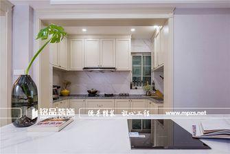 140平米复式新古典风格厨房效果图