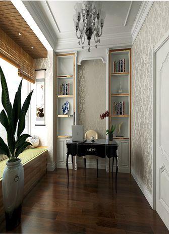 140平米三室两厅欧式风格书房设计图