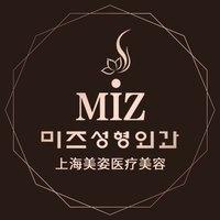 MiZ美姿医疗美容