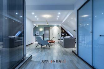 15-20万130平米复式混搭风格阁楼欣赏图
