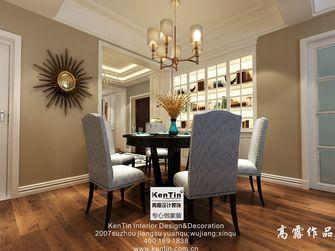 140平米四室两厅美式风格餐厅背景墙欣赏图
