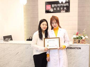 Yue beauty 韩国皮肤管理
