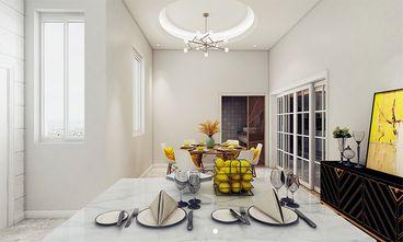 140平米四室五厅混搭风格餐厅装修效果图