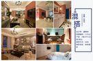 富裕型120平米三室两厅现代简约风格楼梯效果图