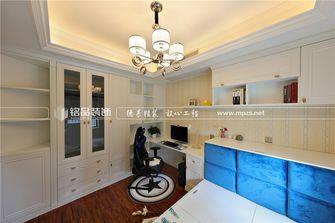 130平米三室两厅其他风格其他区域欣赏图