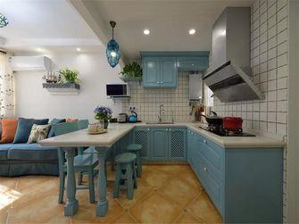 70平米地中海风格厨房设计图