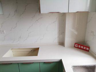 30平米以下超小户型混搭风格厨房图片大全