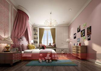 140平米别墅美式风格儿童房家具效果图