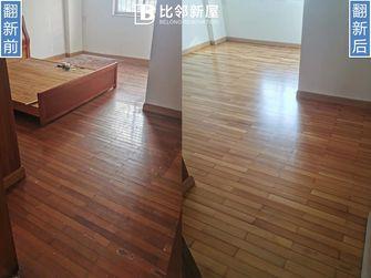 30平米以下超小户型混搭风格其他区域图片