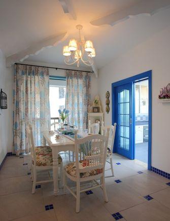 3-5万70平米一室两厅地中海风格餐厅欣赏图