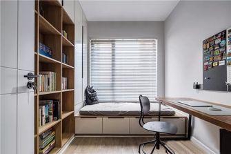 20万以上100平米三室两厅其他风格书房装修案例