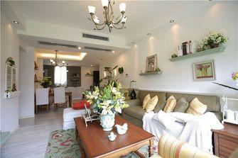 120平米三室一厅田园风格客厅设计图