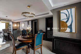 140平米三室两厅美式风格餐厅设计图