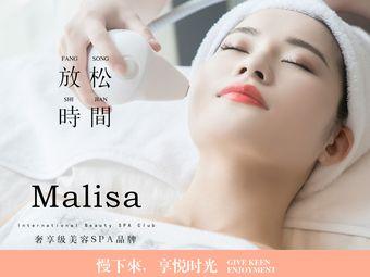 玛丽莎国际美容SPA(大丰店)
