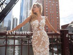 IAM BRIDE艾慕婚纱全国连锁定制馆