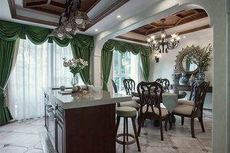 50平米小户型美式风格厨房设计图