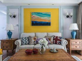 15-20萬140平米四室四廳歐式風格客廳設計圖