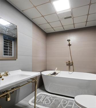 130平米法式风格卫生间设计图