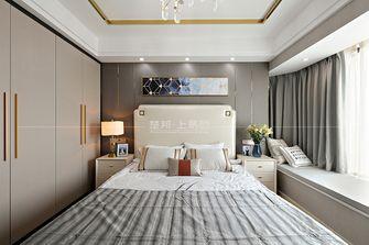 15-20万110平米三室一厅现代简约风格卧室效果图