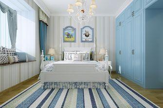 110平米三室两厅地中海风格卧室装修效果图