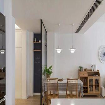 100平米三室两厅混搭风格餐厅设计图