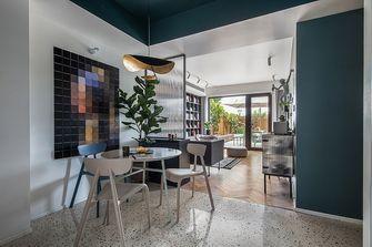 豪华型70平米三北欧风格餐厅效果图