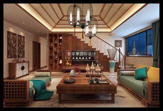 140平米复式东南亚风格客厅欣赏图
