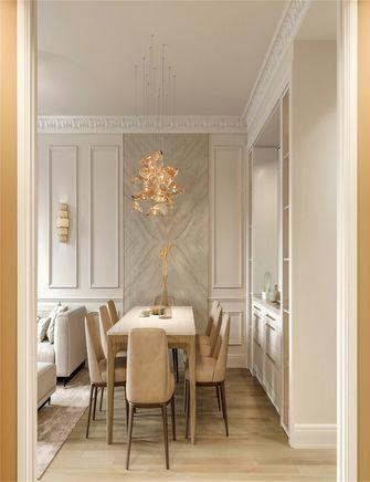 110平米三室一厅其他风格餐厅装修图片大全