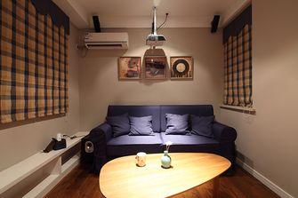130平米四室两厅东南亚风格影音室效果图