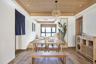 130平米日式风格餐厅欣赏图