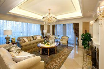 140平米四室一厅欧式风格客厅欣赏图