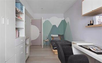 110平米三室两厅现代简约风格儿童房装修案例